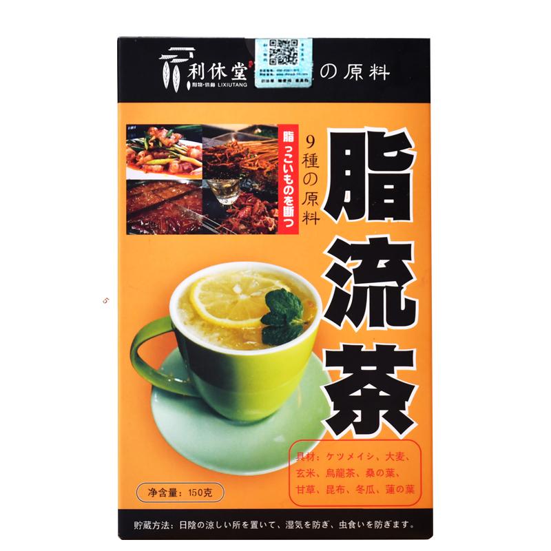 日本冬瓜玫瑰荷葉脂流茶